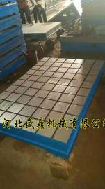 河北盛鼎机械 钳工平台工作台 厂家定制及维修