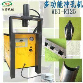 高速不锈钢液压冲孔机铝合金防盗网方管槽钢冲孔机
