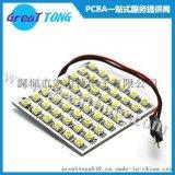 LED灯板贴片加工_PCB打样_PCBA代工代料-深圳宏力捷
