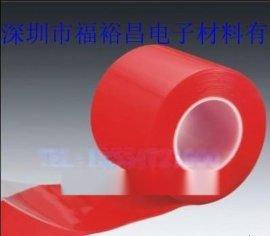 厂家直销压克力泡棉、模切压克力泡棉双面胶带 红膜灰色双面胶模切透明压克力双面胶