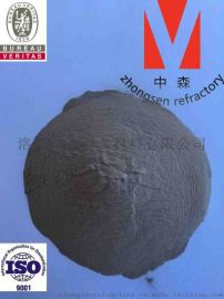 洛阳中森微粉级棕刚玉酸洗一级棕刚玉超细微粉F280-F3000