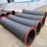 耐磨大口径胶管规格/大口径胶管厂家