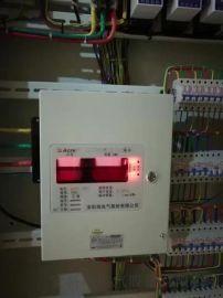 安科瑞ADF300-I-9D(3S) 三相进线三相出线 计量型多用户计量箱