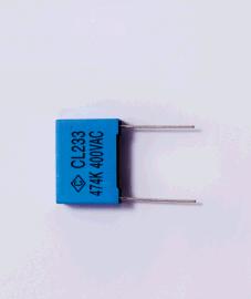 盒式金屬化聚酯膜濾波電容器