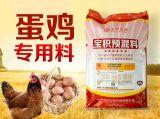 蛋鸡预混料提高产蛋量延长产蛋周期