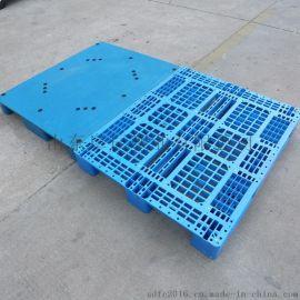 供应网格托盘九脚托盘轻型塑料垫板防潮板量大优惠