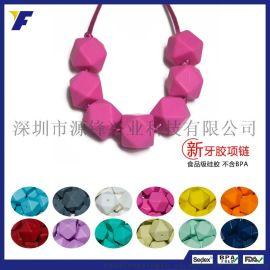 速卖通爆款饰品长款项链7颗珠子女式简约项链安全宝宝硅胶项链