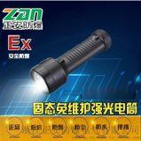廠家直銷JW7500固態免維護強光電筒-防爆手電筒