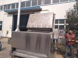大型油炸锅 商用不锈钢油炸锅 全自动麻花油炸锅