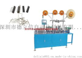 排针自动插针机 排针排母自动机