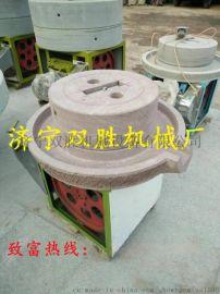 广东热卖小吃肠粉米浆电动石磨