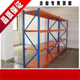中型货架 仓储货架 工业仓储货架 五金货架 铁架
