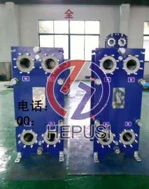 南通变压器板式冷却器|空压机油水板式换热器|润滑油板式冷却器厂家