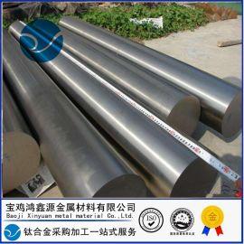 钛材料 钛棒 钛合金 钛板 钛管 TC4钛合金棒 TA2 ta2钛板