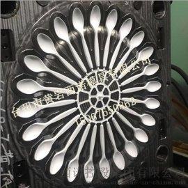 西诺一次性塑料勺子模具蛋糕勺子精密模具瓢羹模具