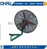大西北热卖CRBTS防爆壁式摇头风扇 厂房吹风风扇 180度自动摆动防爆风扇