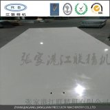 3M以上電子白板 投影板  廠家訂製生產 直銷