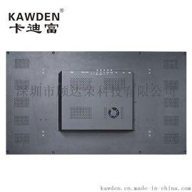 广东42寸卡迪富牌落地空调式高清高亮横屏户外广告机