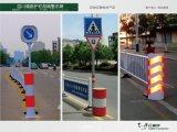 百川道路护栏前端警示牌