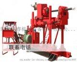 全液压坑道钻机ZDY2300 高效煤矿井下探水钻机