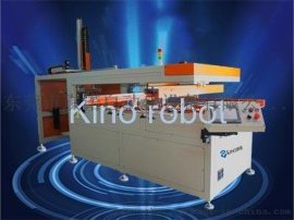 冲压送料机械手 自动化机械手厂家 琪诺自动化设备