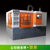 供应钜匠JNC-1080M数控高速金属模具雕铣机cnc精雕机 可带刀库