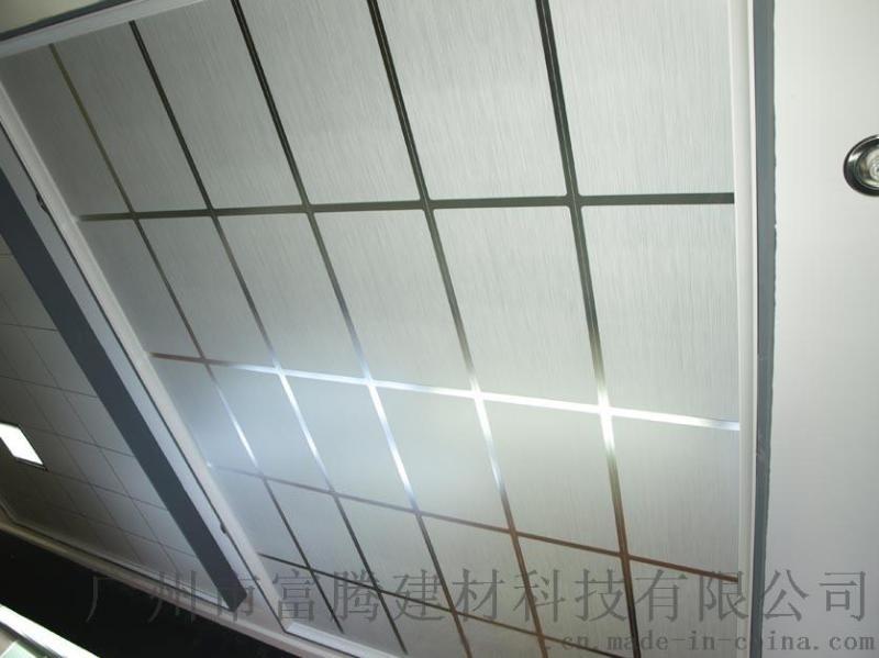 厂家直供 各种 木纹 冲孔 异型 铝扣板