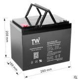 12V75AH太阳能储能电池UPS蓄电池 高功率免维护铅酸电池厂家供应