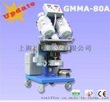 钢板铣边机_GMMA-80A