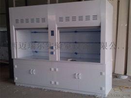 定制昆明PP通风柜耐酸碱 丽江实验室设备厂家