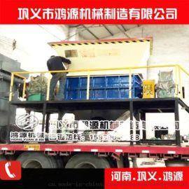 铁屑撕碎机设备现货供应质量上乘