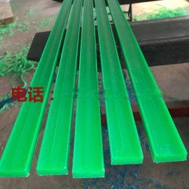 高分子耐磨聚乙烯链条导轨 耐磨损直线导轨