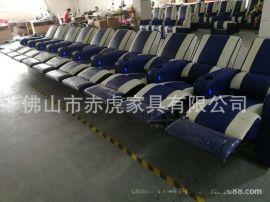 影院VIP沙发 电动功能沙发 影院主题沙发厂家直销