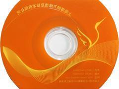 DVD/VCD光盘加工