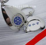 金属钥匙扣制作合金钥匙牌定做台艺精品钥匙圈生产。
