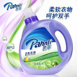 企业员工劳保福利礼品 芭菲洗衣液厂家低价货源