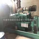 东莞200kw柴油发电机厂家 200kw康明斯专用润滑油