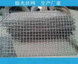 大同铁丝筛网 漏粪轧花网片 1*2米养殖铁丝网片
