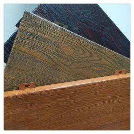 木纹铝单板 幕墙工程装饰3D腐蚀手感木纹铝单板