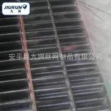 熱鍍鋅格柵板 鋼格板 平臺格柵板