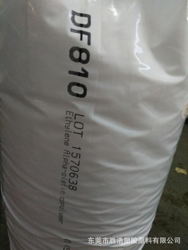 电线电缆级POE三井化学 DF810食品级增韧级透明级耐低温POE塑胶料