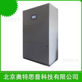 SHC-200机房恒湿机,定制数据机房  恒湿机