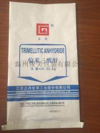 厂家直销订做 纸塑复合袋 编织袋 饲料袋 品质保证