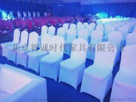 北京洽谈椅租赁 宴会椅租赁 折叠椅租赁 葫芦椅租赁