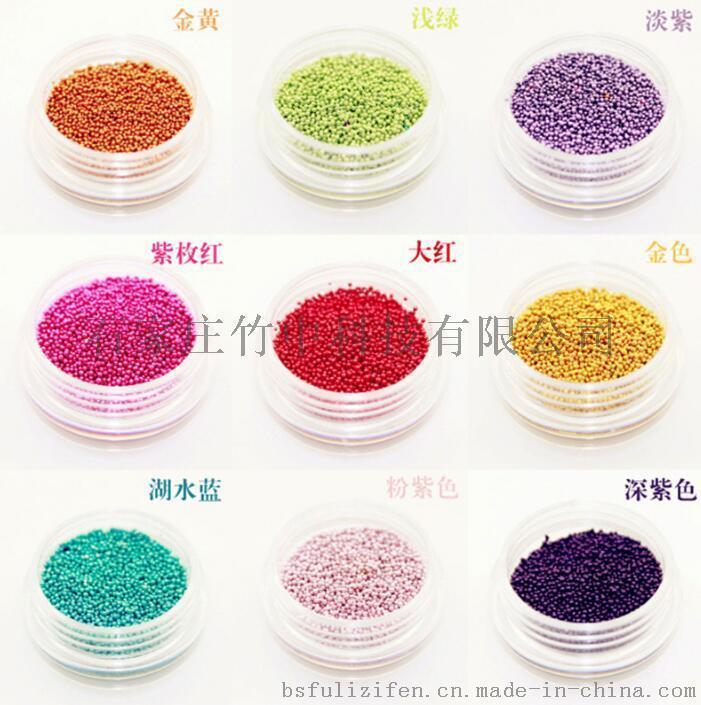 路标反光彩色烧结玻璃微珠80-120竹中目生产厂家