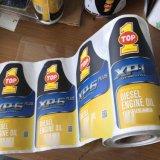 廠家批發 防水強粘不乾膠標籤 不規則形狀不乾膠標籤 汽車用品貼