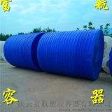 富航PE 10噸外加劑塑料桶