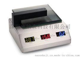 纳森NS550H光透过率测试仪