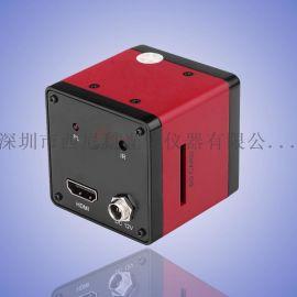 供应工业显微镜摄像头 可**强光 、反光件专用 HDMI工业相机