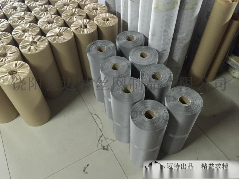 过滤网 304不锈钢网规格 不锈钢丝网 10-80目编织网 铜网 因科镍网 钼网